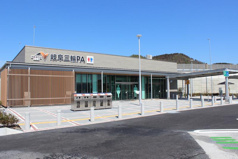 岐阜三輪PA(外回り)