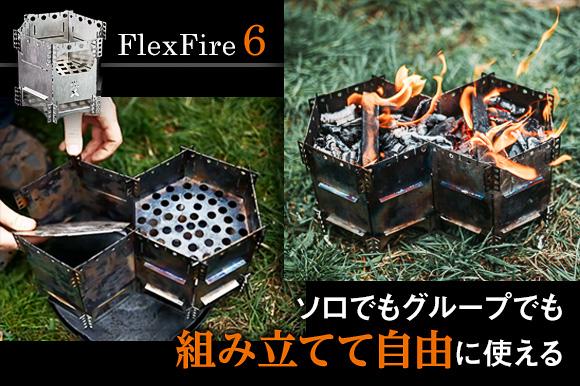 FlexFire6