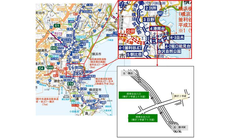横浜横須賀道路 港南台料金所を当面、ETC限定運用に