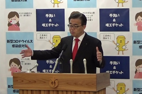 県 緊急 宣言 愛知 緊急事態措置の実施に伴う「愛知県感染防止対策協力金(4/20~5/31実施分)」の実施概要について