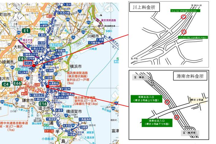NEXCO東日本は4月13日正午から横浜新道 川上料金所、横浜横須賀道路 港南台料金所を通常運用に