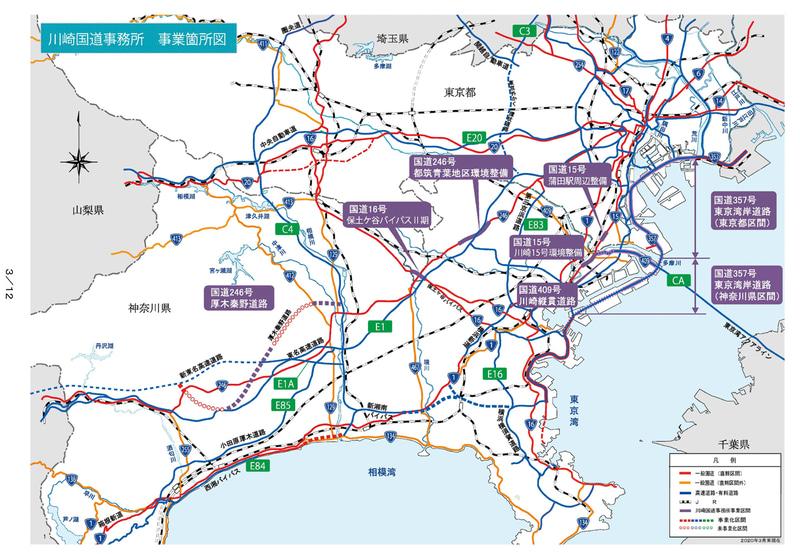 川崎国道事務所の2020年度事業位置図