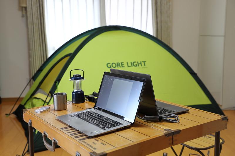 電源や家庭のWi-Fiも使えるためPCの利用も無制限