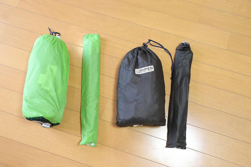 左はPAINE(石井スポーツ)のゴアライト(2001年購入)、右はRIPEN(アライテント)のエアライズ(1992年購入)。ほかにツェルトも持っているが、今回はゴアライトを使った