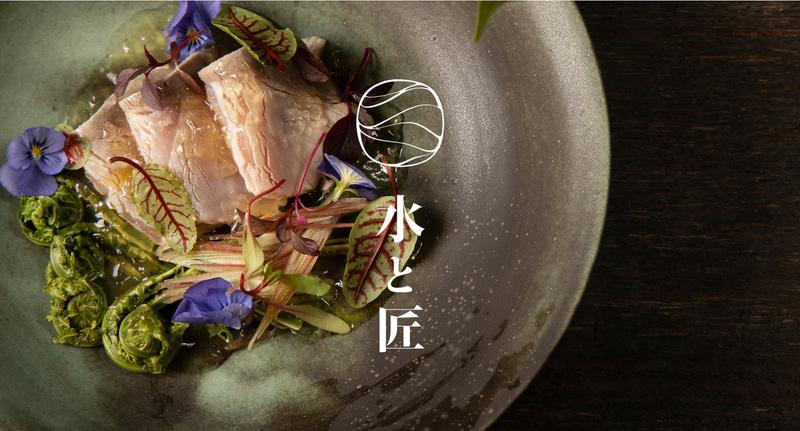 富山県西部観光社 水と匠がオンラインストアを開設した