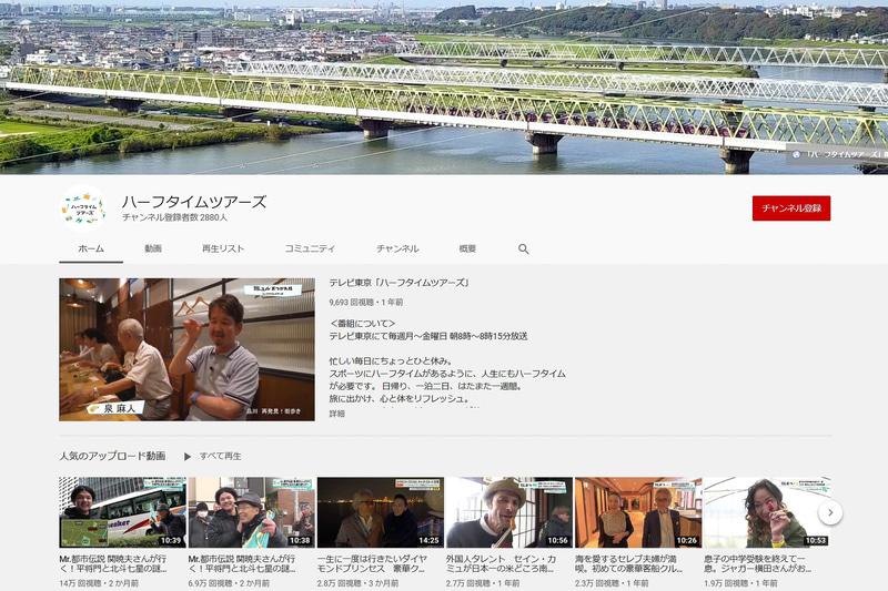 近畿日本ツーリストグループのクラブツーリズムは、「Stay Home」期間中に自宅でも旅気分を味わえる動画をまとめた