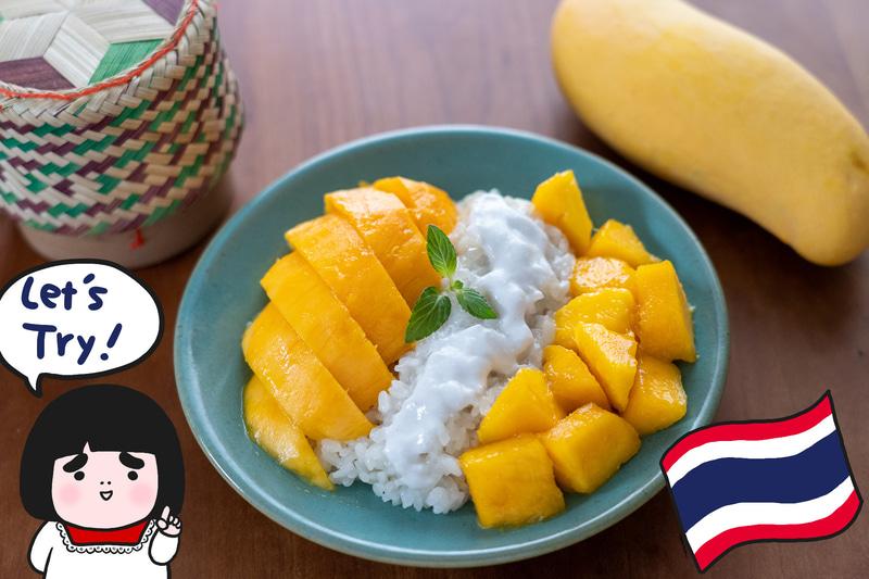 タイの定番デザート「カオニャオ・マムアン」に挑戦