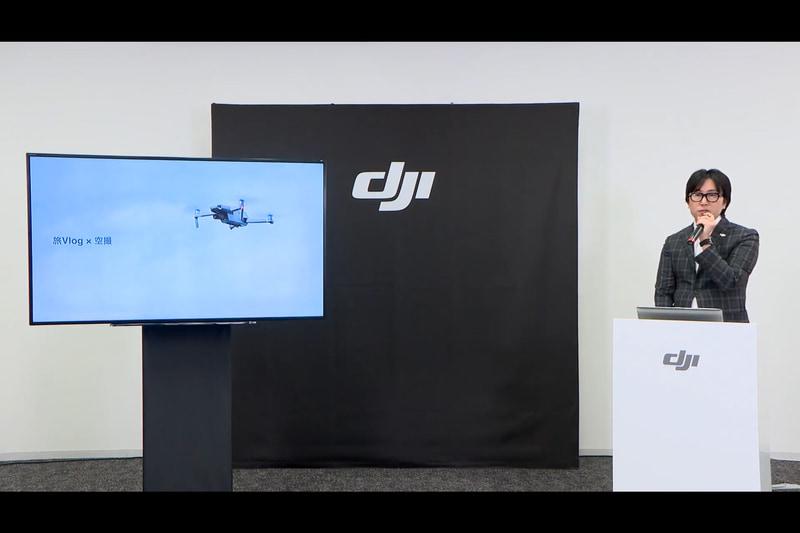 DJI JAPAN株式会社 コンシューマーマーケティングディレクター 川中良之氏