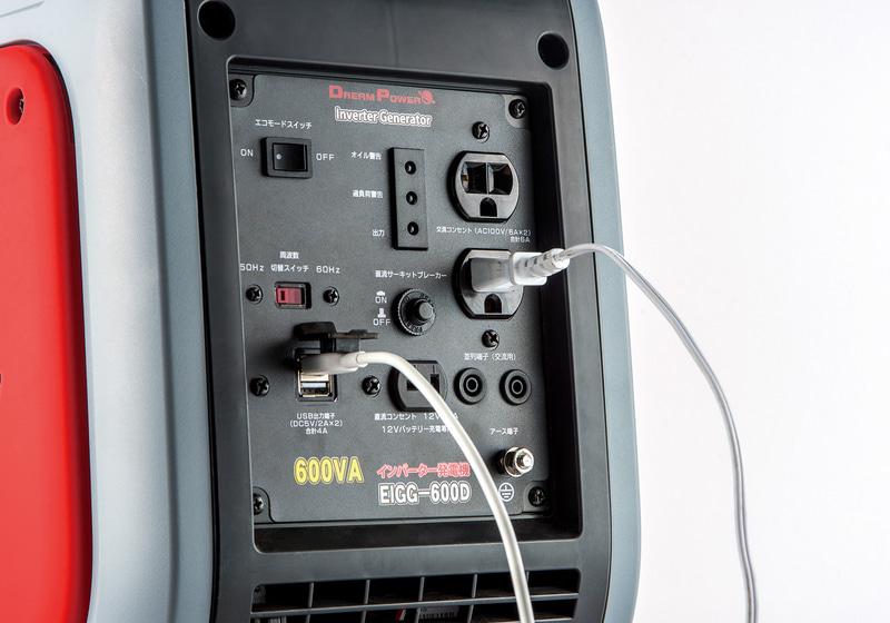 家電やスマートフォンのほか、クルマのバッテリー上がりにも対応する