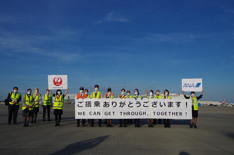 ロンドン・ヒースロー空港でANA&JALのスタッフが共同で両社便をお見送り