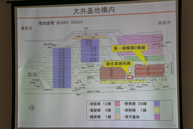 JR東海のコロナウイルス対策の報道公開は、東京駅と大井車両基地で実施された。大井基地は敷地面積が約38万4000m<sup>2</sup>と東京ドーム約8倍の広さ。1日平均135本の列車が出入りする「新幹線の東のターミナル」だ