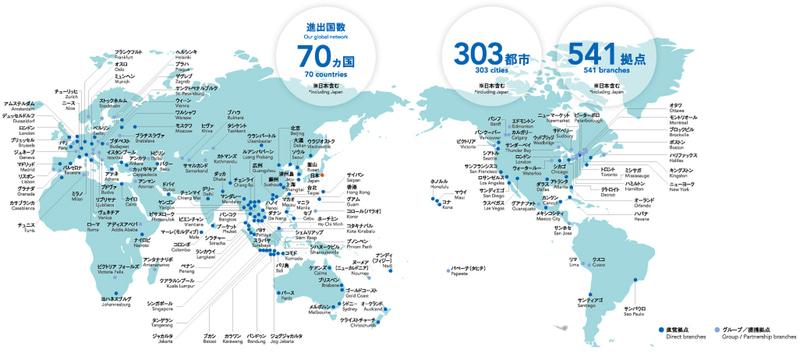 世界70か国・海外163都市271拠点(2020年6月1日現在)が対象