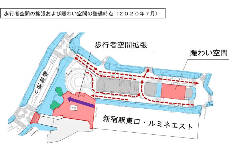 東口駅前広場(2020年7月時点)