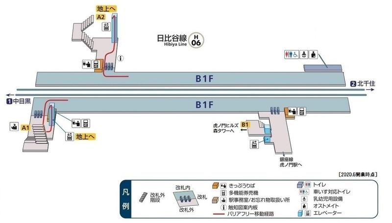 東京メトロは日比谷線の新駅「虎ノ門ヒルズ駅」を開業した