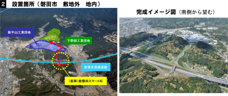 新東名高速「新磐田スマートIC(仮称)」の開通を今年9月の予定から2021年初夏へと延期する