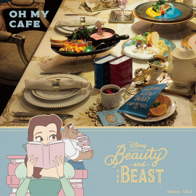 レッグスは「美女と野獣」OH MY CAFEを期間限定でオープンする