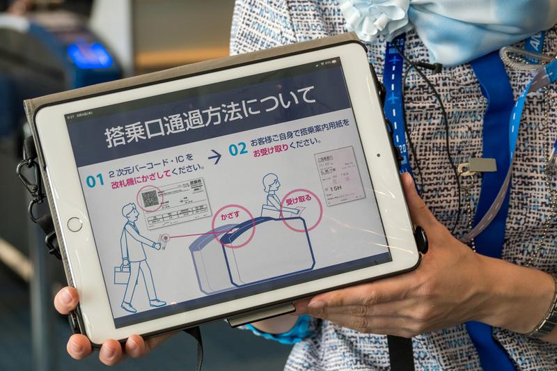 搭乗案内用紙を旅客自身で受け取るよう案内
