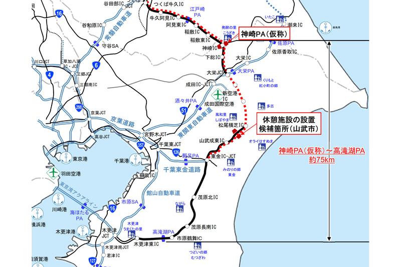 圏央道 千葉県区間に計画されている神崎PAの準備工事に着手。山武PAも事業化に向けた手続きに着手する