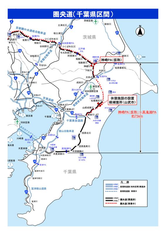 圏央道 千葉県区間と休憩施設の計画位置図