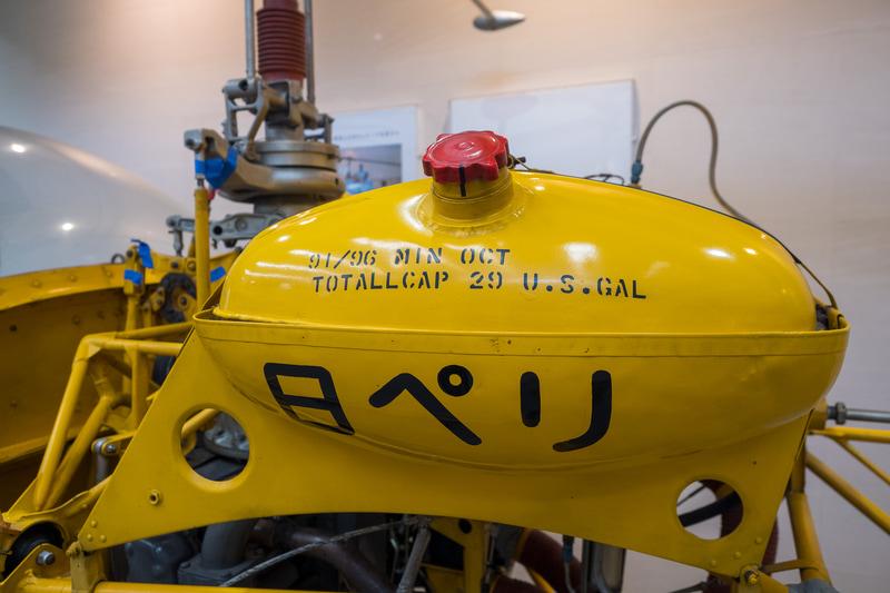 燃料タンクに「日ペリ」の文字