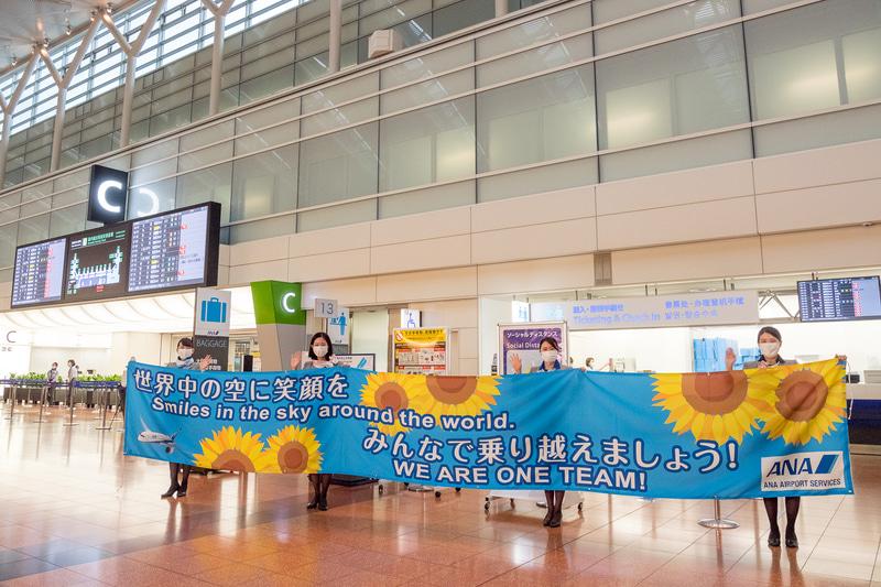 ANAは、羽田空港第2ターミナルの保安検査場Cなど、出発ロビー(2階)施設を再開
