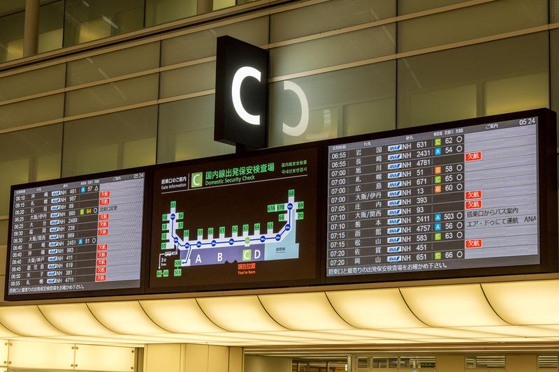 保安検査場Cを案内する最初の便は、羽田~伊丹線のANA985便(羽田発6時25分)