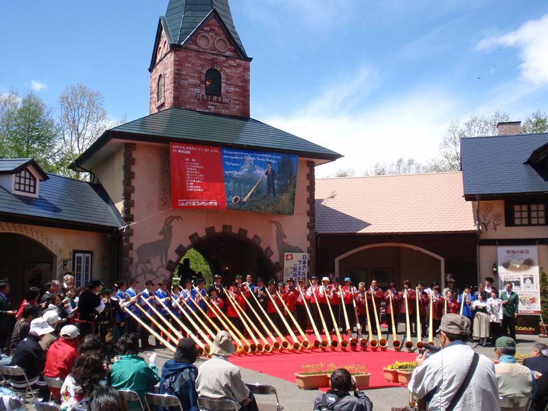 「那須高原の小さなスイス」をコンセプトとした創業の原点に立ち戻る