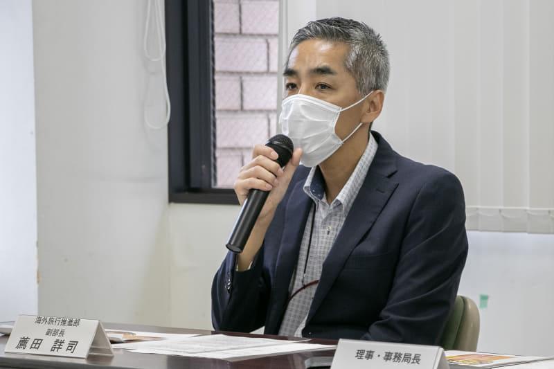 海外旅行推進部 副部長 薦田詳司氏
