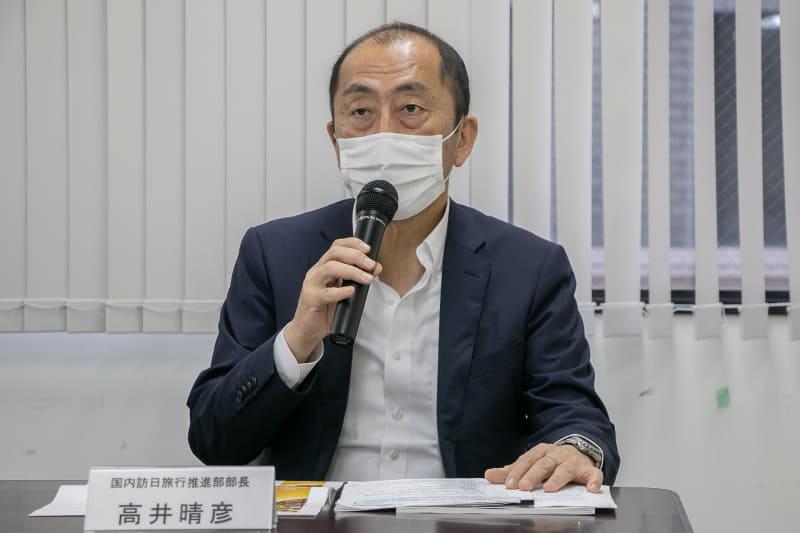 国内訪日旅行推進部 部長 高井晴彦氏