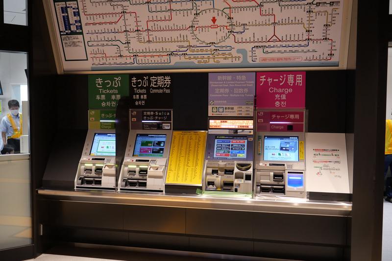 きっぷや定期券、特急券の券売機を3台とSuicaなどの交通系プリペイドカードのチャージ専用機を1台設置