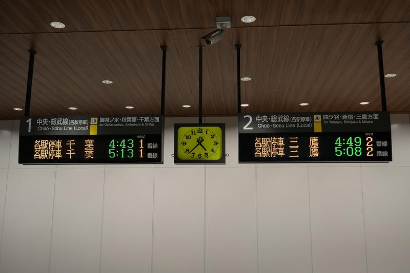 改札を入ると、目の前に行き先表示板と時計が目に入る