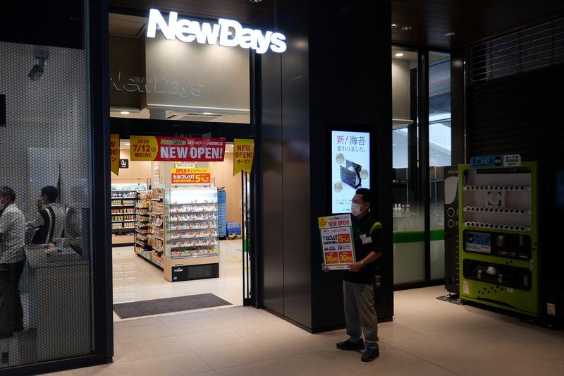 1階改札外にコンビニエンスストアの「NewDays」がある。7月12日午前に開業