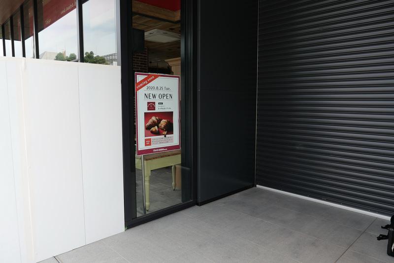 1階改札外にはベーカリーショップ「ル・グルニエ・ア・パン」が8月25日に開業予定