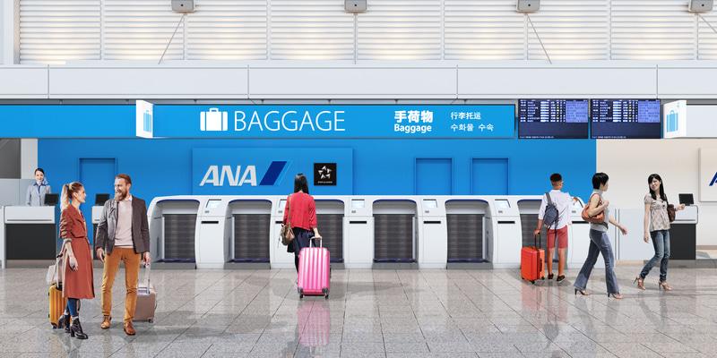 ANAは、伊丹空港で7月17日から自動手荷物預け機「ANA Baggage Drop」を導入する