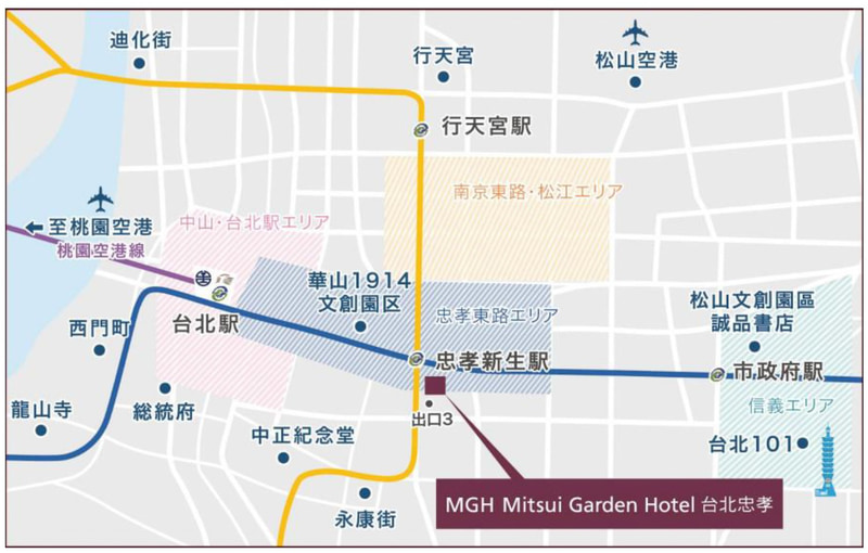 忠孝新生駅から徒歩約1分
