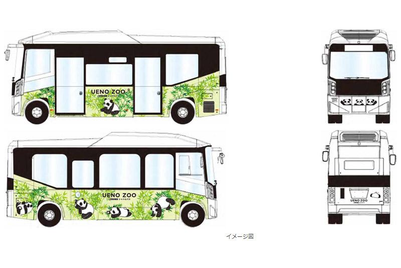 上野動物園の東園~西園連絡バスにEV(電気)バスを導入