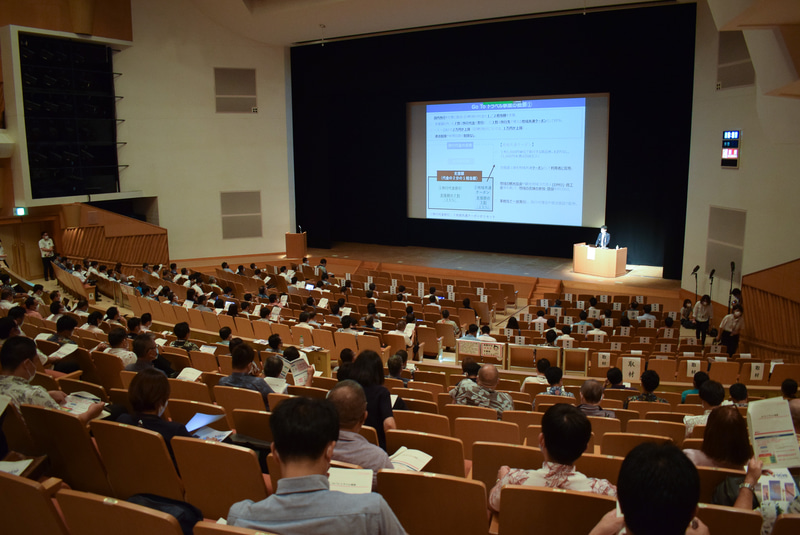 OCVBが令和2年度賛助会員事業説明会を開催した