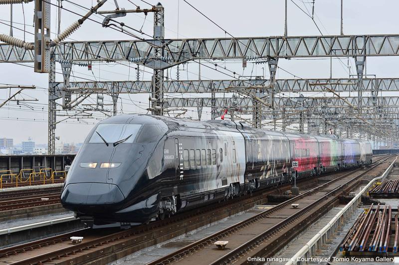現美新幹線の運行が12月に終了