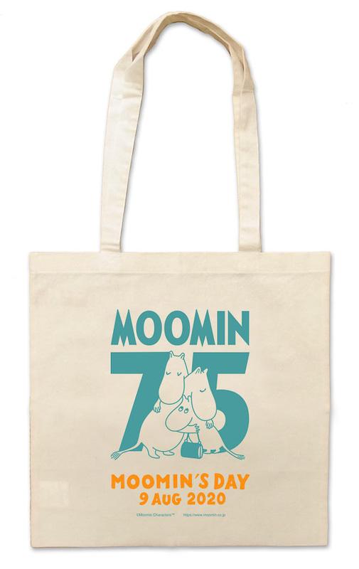 「あべのハルカス美術館」がムーミン75周年のトートバッグをプレゼントする