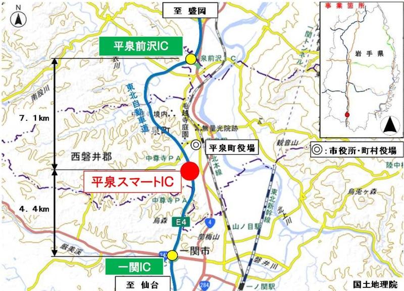 NEXCO東日本は平泉スマートICが2021年内に完成見通しであることを発表した