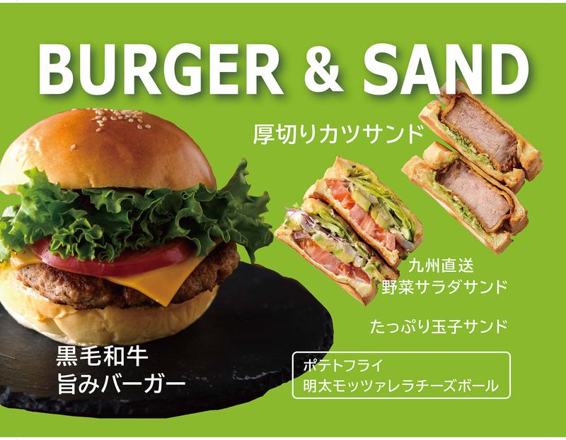 福岡空港ビアマルシェ「SORAGAMIAIR(ソラガ・ミエール)」では九州の絶品グルメとドリンクを贅沢に集めたメニューなど多数用意