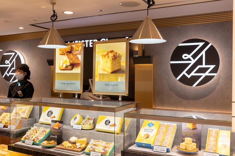 チーズを使ったスイーツが自慢の「MEISTER Cheese」