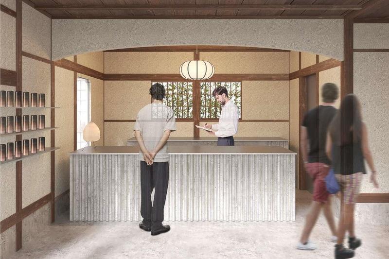 スノーピークランドステーション京都嵐山