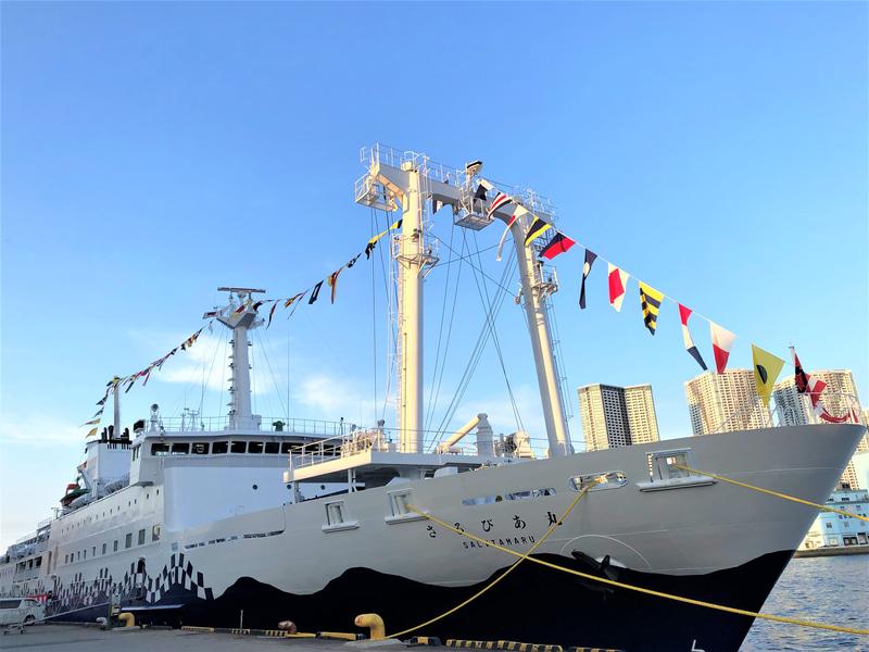 東海汽船は「伊豆大島ゴールドハイキング」特別ツアーを実施する