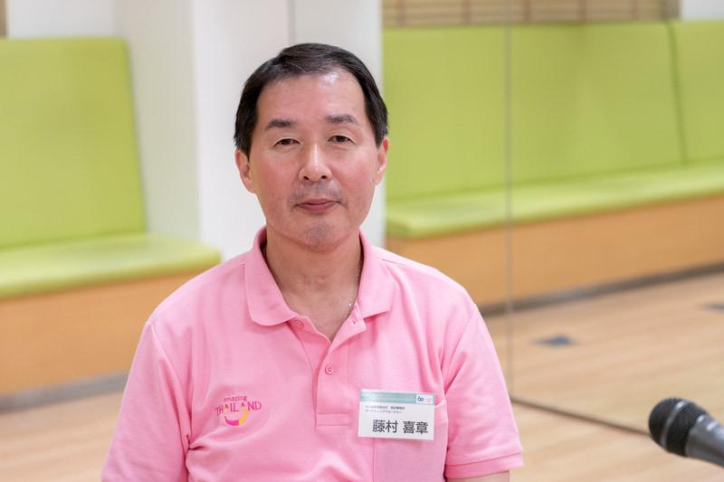 タイ国政府観光庁 東京事務所 マーケティングマネージャーの藤村喜章氏