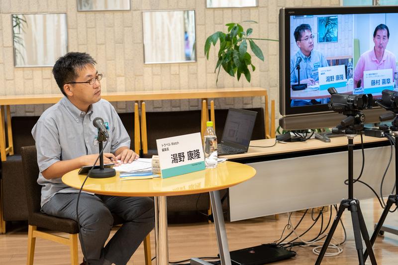 向かい合う形での司会進行役はトラベル Watch編集部 編集長の湯野康隆