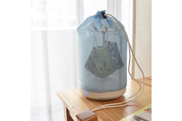 サンコーは持ち運び可能なコンパクト乾燥機「パラソルドライハンガー」を発売した