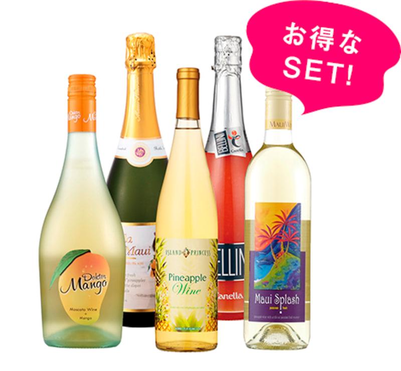 「フルーツワイン5本福袋」5本セットで1万780円