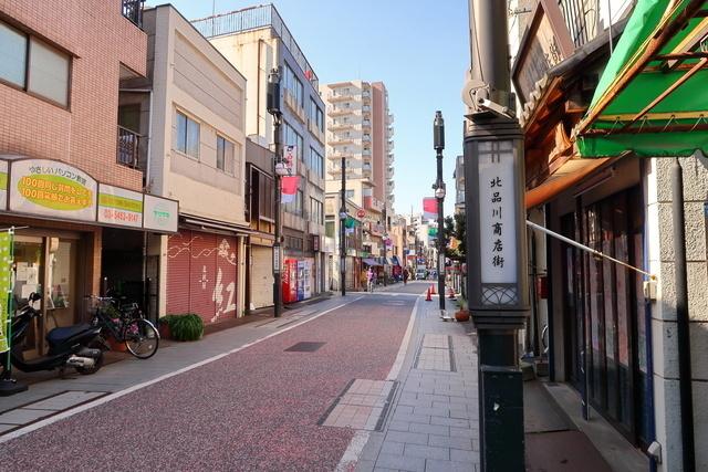 旧東海道など下町情緒あふれる街