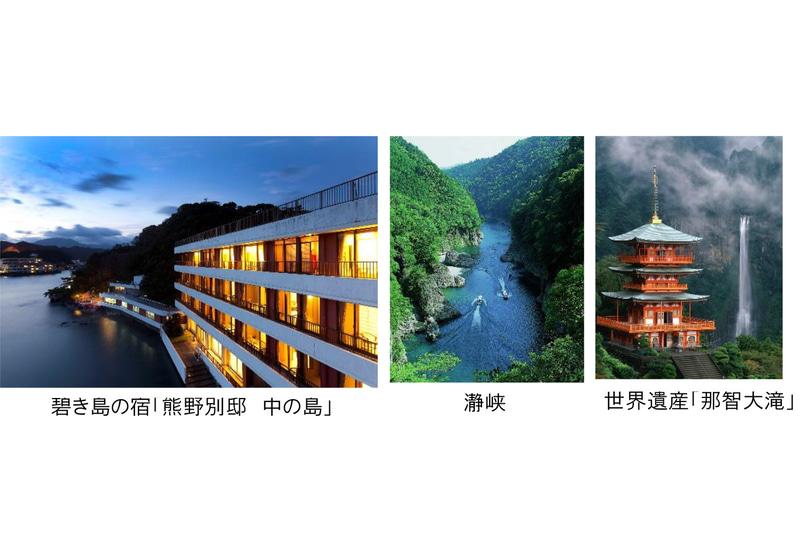 京成トラベルサービスはLCCを利用した国内ツアーを発売する